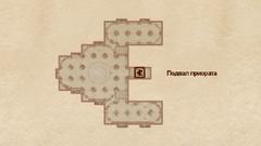 Крипта приората - план