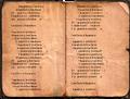 Thumbnail for version as of 15:25, September 12, 2014