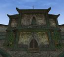 Craftsmen's Hall