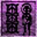 File:Strength Icon MW.png