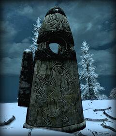 Камень Коня