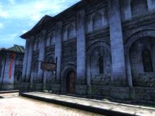 Здание в Имперском городе (Oblivion) 49
