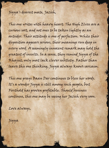 File:Letter to Jazish.png