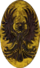 Герб Брумы