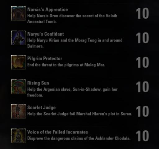 File:Morrowind Quest Achievements - 2.png