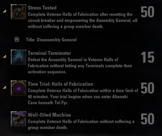 File:Halls of Fabrication Achievements - 4.png