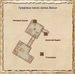 Замок Анвил - графские покои - план