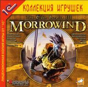 Morrowind 1C Cover