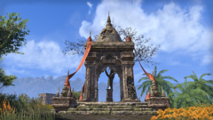 Дорожное святилище руин Южного Дозора