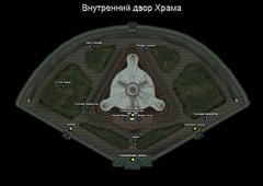 Внутренний двор Храма (план)