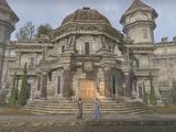 Анвильское хранилище