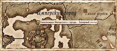 Канализация Имперского города - Северный выход. Карта