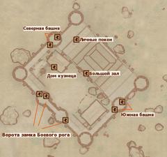 Замок Боевого рога - экстерьер