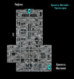Крепость Миствейл - Чертоги ярла - план
