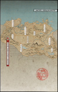 Карта Скайрима из книги «Анналы Драконьей стражи»