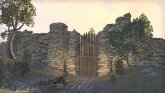 Сторожка стены Варена