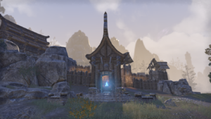 Дорожное святилище Драгонстара