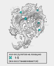 Рулет карта дрожащие острова