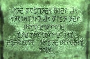 Надпись даэдрическим алфавитом