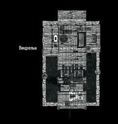 Музей редкостей Каликсто (план)
