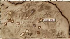 Лагерь Эйрин - карта