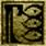Вызов ледяного атронаха (Morrowind)