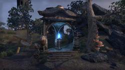 Дорожное святилище лагеря Уршилаку