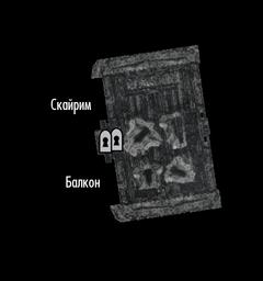 Хижина Тауматурга - план