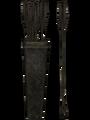 Стрела Изгоев