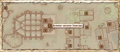 Великая часовня Зенитара. Карта
