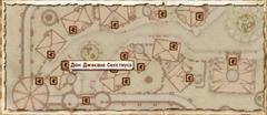 Дом Джесана Секстиуса (Карта)