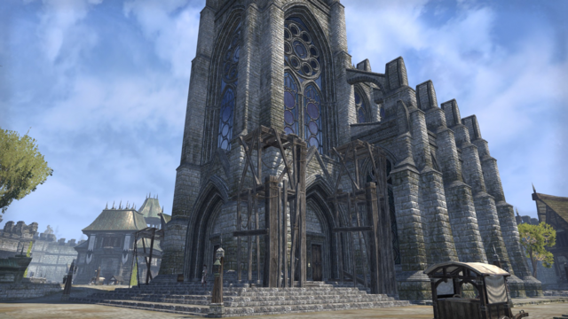 File:Cathedral of Akatosh.png