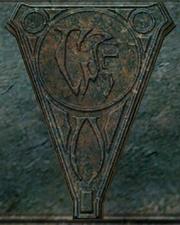Vivec, Arena Canton Plaque - Morrowind