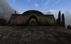 Храм Альдрун