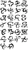 Antica Pergamena Lettere