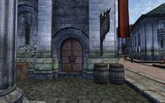 Палата имперской торговли