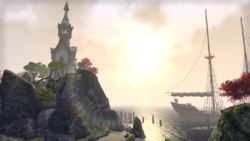Южный маяк