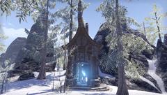 Дорожное святилище медоварни Вольяра