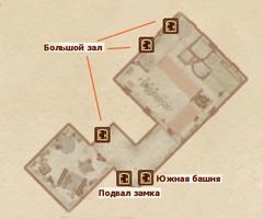 Восточное крыло замка Боевого рога