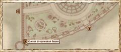 Южная сторожевая башня. Карта