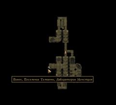Лаборатория монстров. Карта