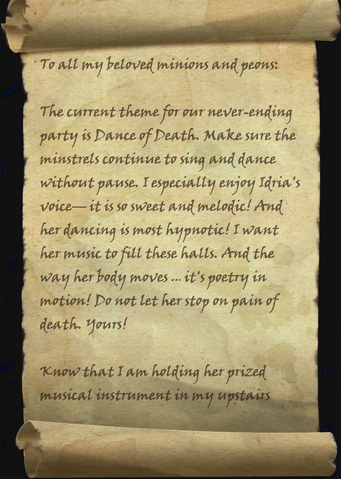 File:Party Theme 1 of 2.png