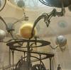 Обсерватория Саммерсета (миниатюра)