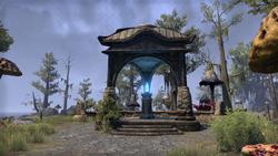 Дорожное святилище Сейда Нин