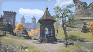 Дорожное святилище плантации Дро-Дары