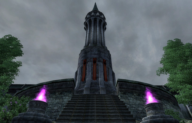 File:Arch-Mage's Tower.png