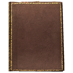 Книга (Skyrim) 5