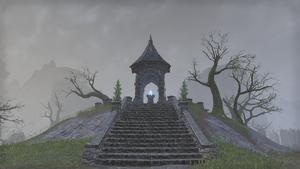 Дорожное святилище Альдкрофта