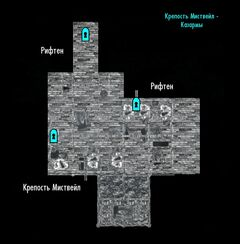 Крепость Миствейл - Казармы - план