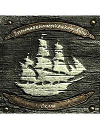 Восточная Имперская Компания logo